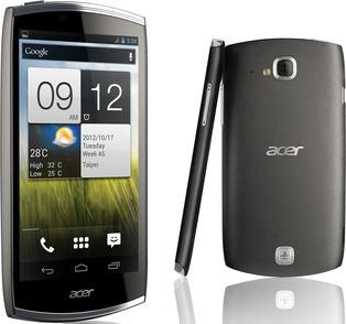 acer-ak330